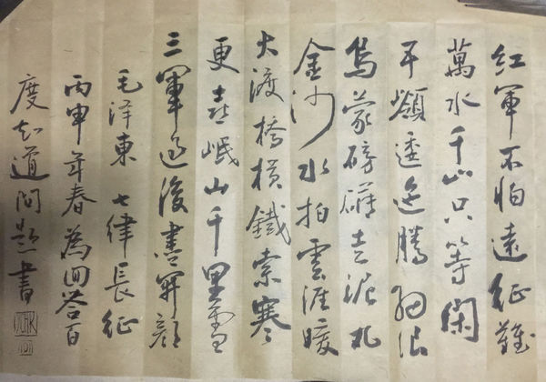 七律长征的硬笔书法格式图片