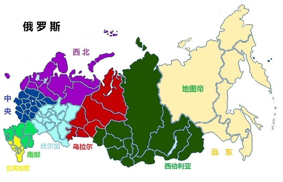 不止中国古代 上个世纪世界形成新的三国演义更精彩 -  - 真光 的博客