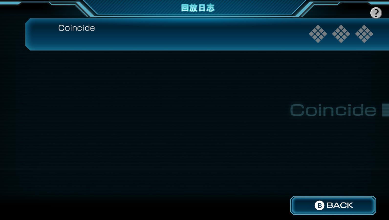 中文补丁下载