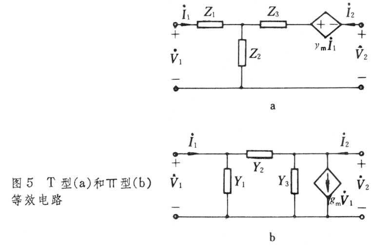 图5上的t型电路和劧型电路也可作为等效电路,但要求:t型电路中阻抗和