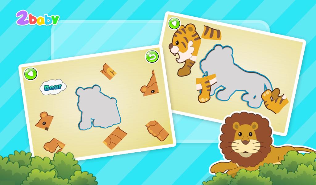 游戏 休闲益智 >认识动物  认识草原,森林,农场,海洋中常见的24种动物