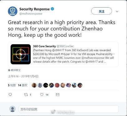 """苹果官方再次致谢,360成就史上最强""""漏洞挖掘大满贯""""!"""