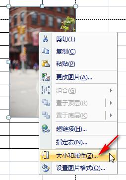 excel面的里字体坐标文字调好了的,复制到CADxyz表格cad图片