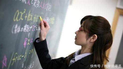 中学教师资格证笔试报名相关问题