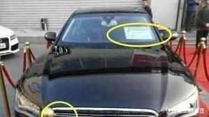 有人说这辆奥迪值千万,看到车上几个字,1000万都买不到!