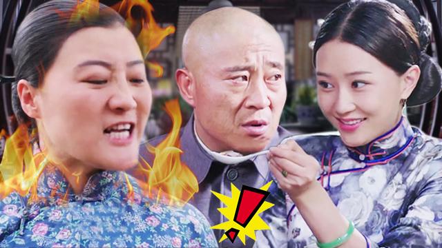 《小五当官》刘小光爆笑出演真假县长赵四不要王云竟和刘英好