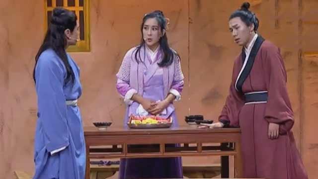 《每日文娱播报》20170119马苏跨界演喜剧