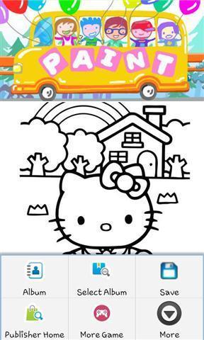 彩色凯蒂猫newera 1.3安卓客户端下载