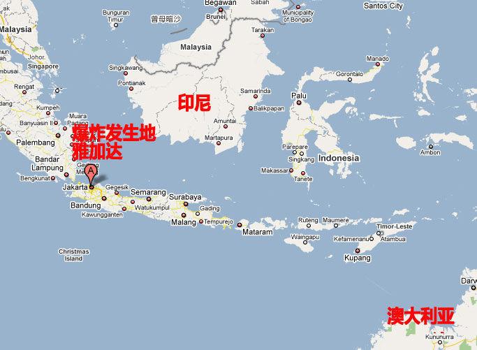 印尼四大岛地图
