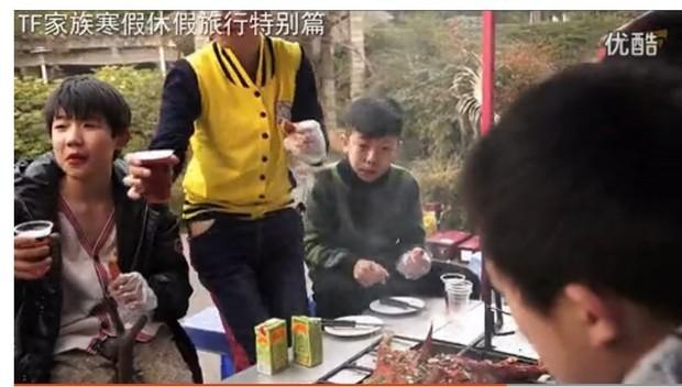 Tf家族寒假休假旅行去的是重庆哪里图片