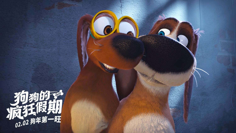 """""""狗狗总动员""""暖心来袭《狗狗的疯狂假期》冬日供暖"""