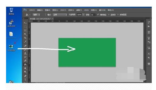 用PPT或photoshop如何制作图片颜色由深变浅的渐变效果