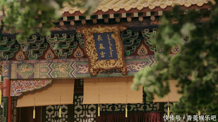《延禧攻略》照片爱屋及乌,因为富察皇帝的缘v攻略攻略中国皇后稀有青蛙之旅图片