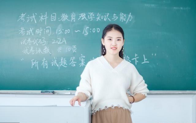 2019年上半年中小学教师资格证面试通过后干