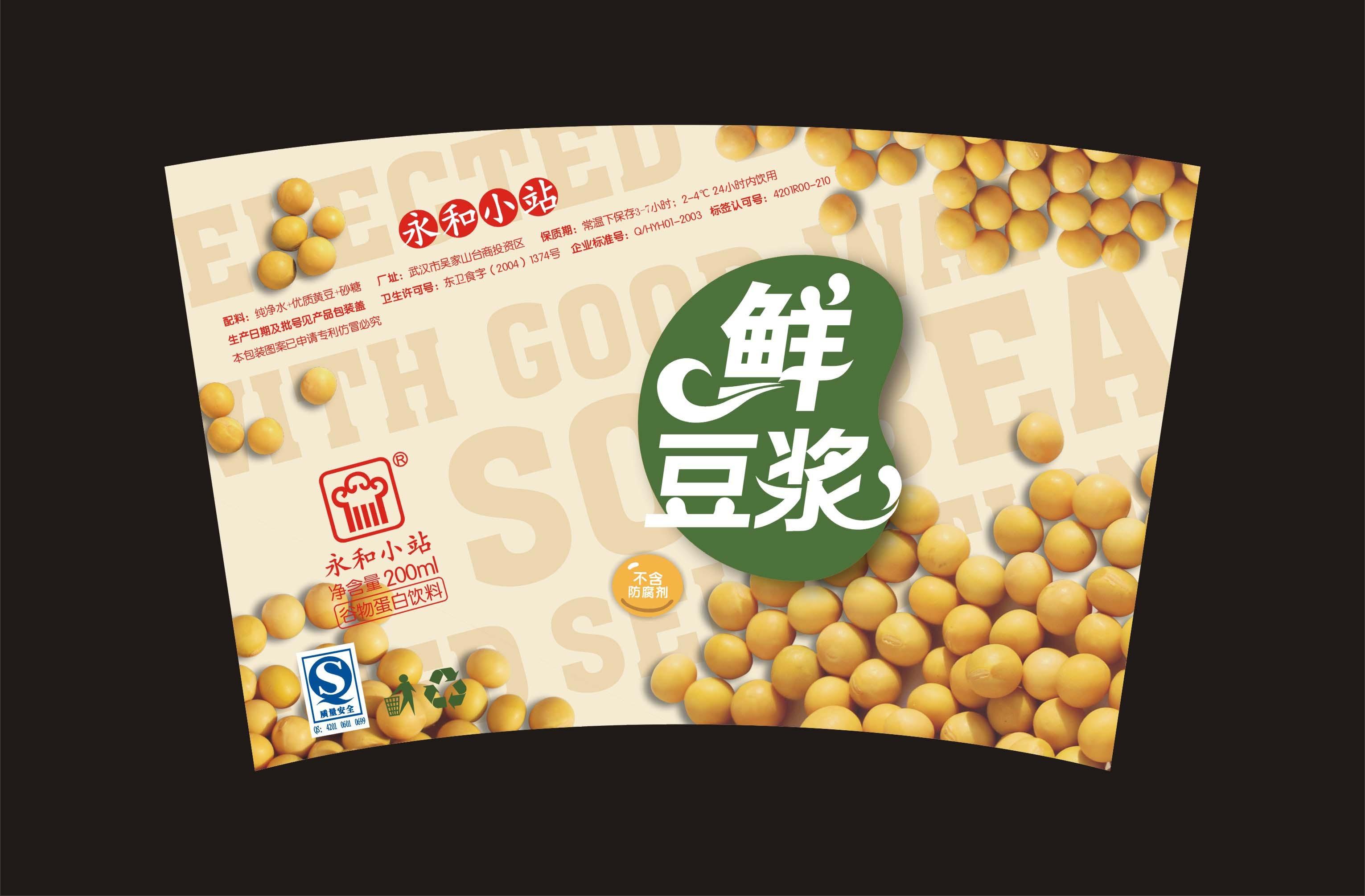 永和豆浆_360百科