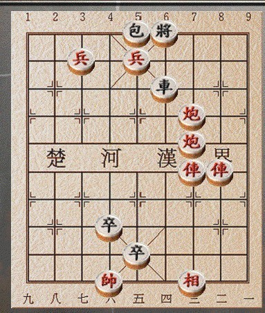 我是歌手象棋宣传海报