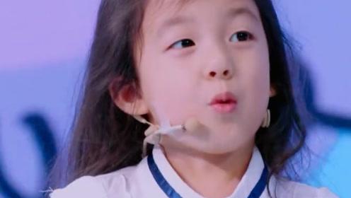 童言有计,从孩子的角度解读图画,小泡芙萌萌的说自己是蝴蝶!