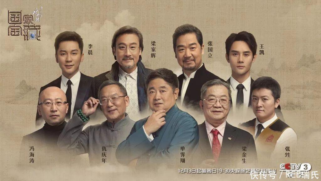 小REE:中国人必看系列之表白良心国产综艺
