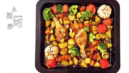 《小辣厨房》美味大餐---五彩鲜蔬烤鸡腿