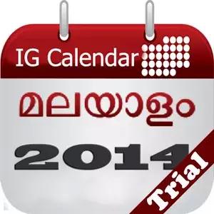 IG Malayalam Calendar 2014
