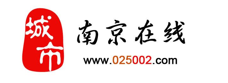 南京标志动物图片