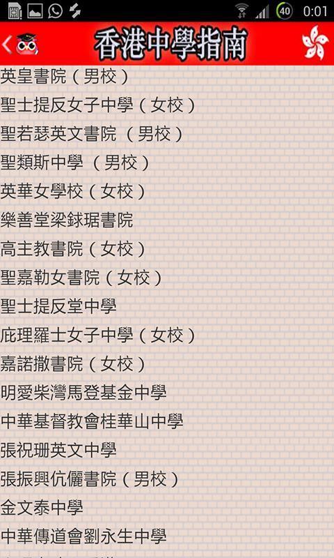 青松岭歌曲谱