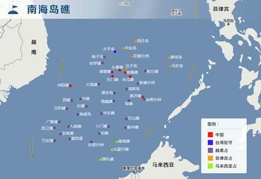 轰炸机轰6都已经进驻南海岛屿