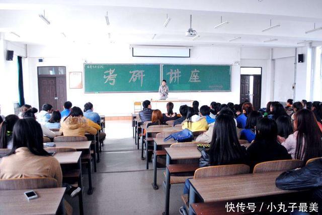 张雪峰只能考上二本的同学,选择这几类专业,考研难度小不费劲