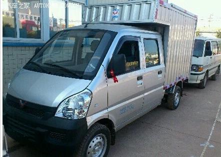 五菱荣光双排集装箱式小货车 云南有车吗