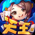 天王V1.0.20140711