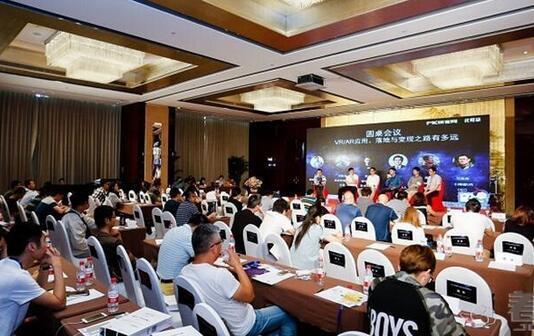 """直抵应用创新高地""""硬纪元""""中国VR&AR产业应用创新峰会成功举办"""