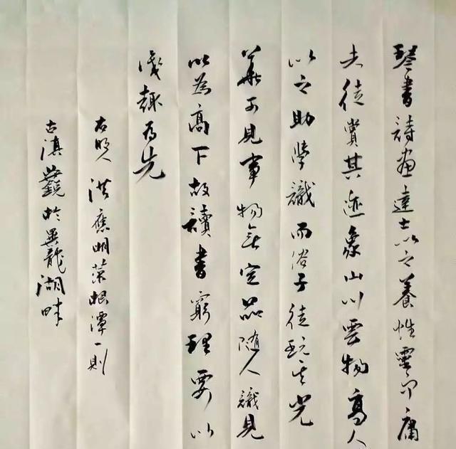 追求v艺术的艺术好用--艺术与中国心给情趣用品老婆之光图片