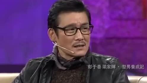 张家辉与陈鲁豫的这段尬聊走红,话题终结者果然名不虚传!