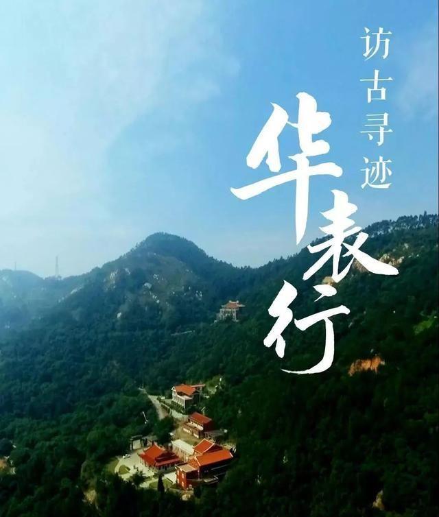 华表山,很多晋江人不知道的登山好地方