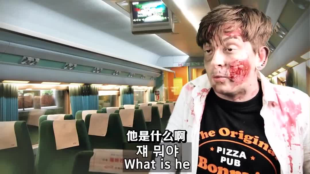 恶作剧:从僵尸角度看韩国惊悚电影《釜山行》