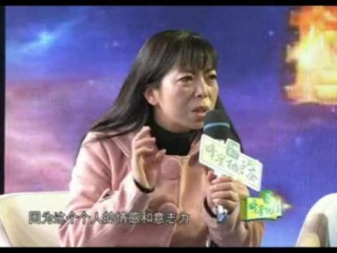 贞操网引发的争议图片