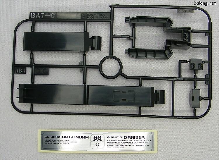 P12 r38.jpg