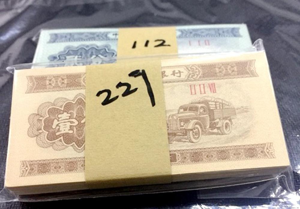 几十年前收藏的纸分币一斤已价值上千