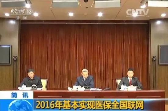 好消息!人社部发话了 明年医保将有大动作! - 周公乐 - xinhua8848 的博客