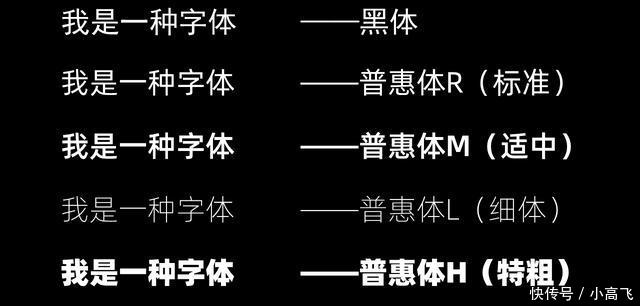 阿里巴巴v字体出新字体,更加体现中文的美,甩微建筑设计图集12j4-1图片