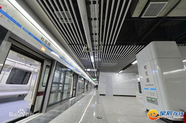 地铁车辆是城市轨道交通系统的重要组成部分