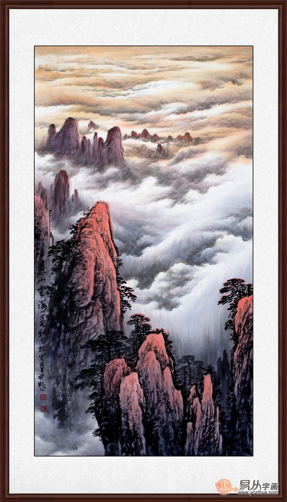 李林宏最新力作竖幅山水画作品《黄山云海》作品来源:易从网