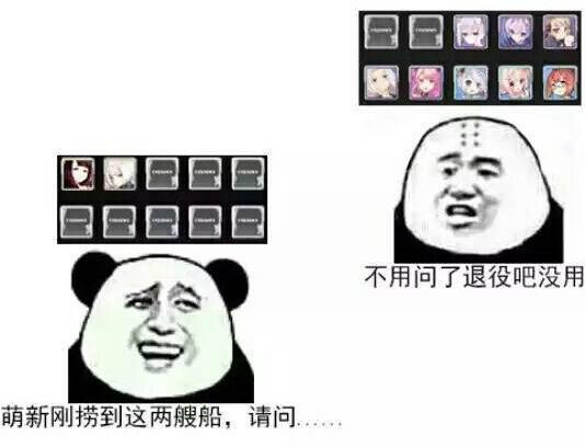 表情包51.jpg