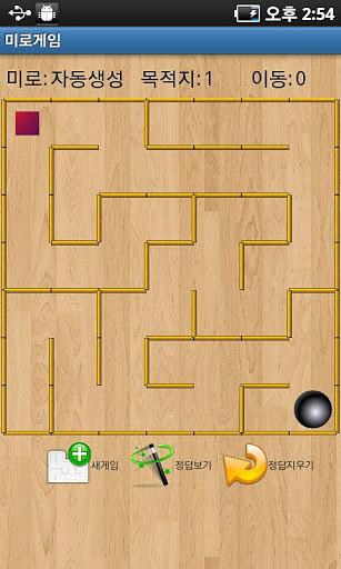 长方形迷宫设计平面图