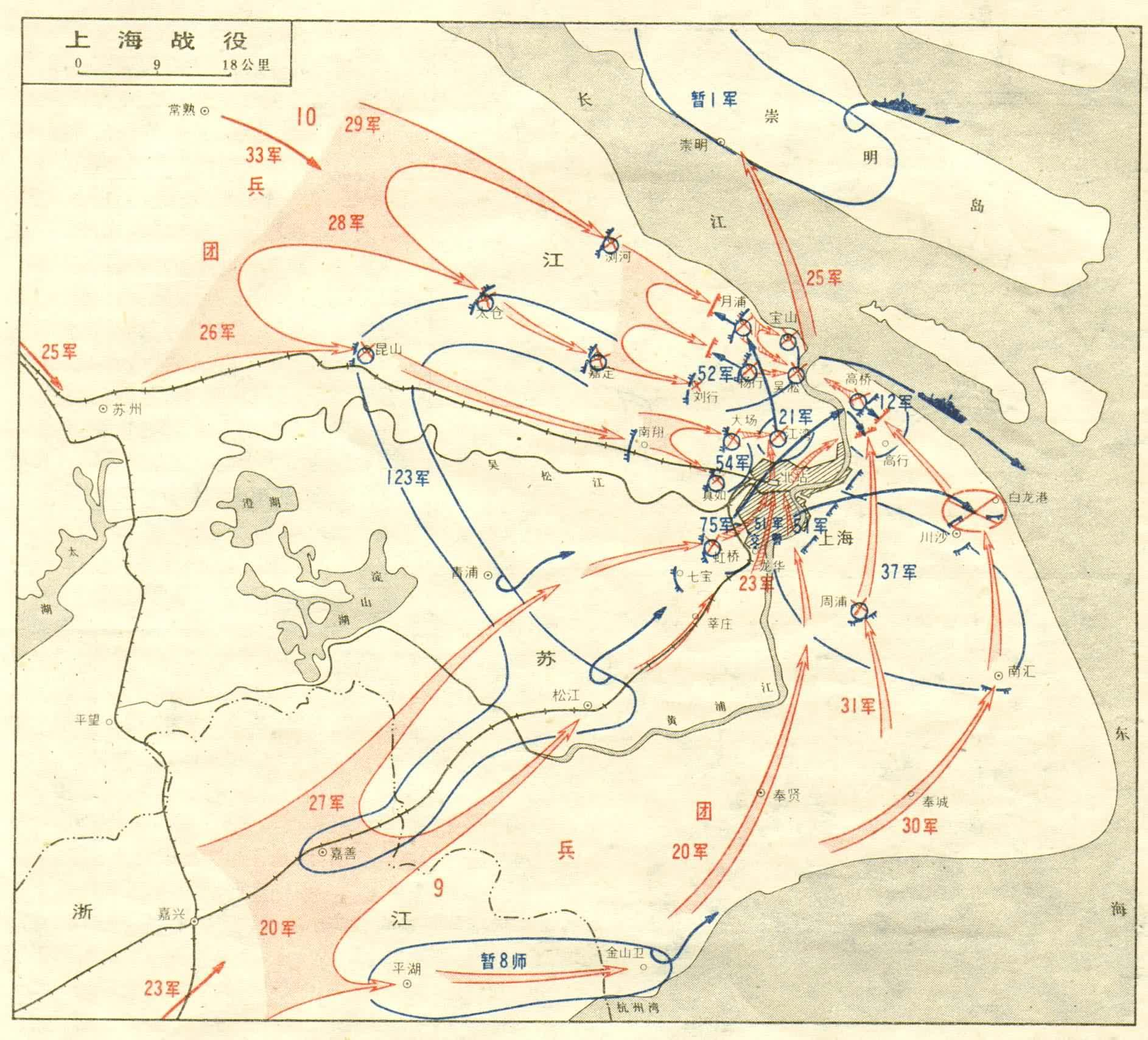 苏州解放东路地图