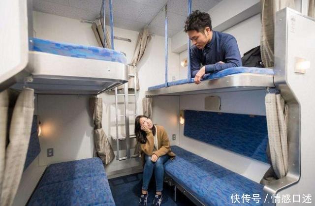 直击日本火车硬卧和中国的差距,韩国人对中国