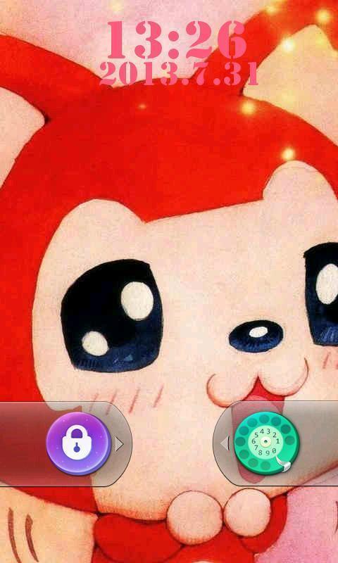 安卓市场 软件 壁纸主题 可爱阿狸锁屏  可爱阿狸锁屏 应用截图