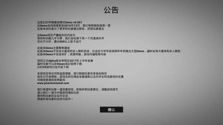 国产游戏幻77号灵魂石档案攻略 DEMO Alaha0.01