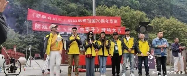 电影《新草台班子》2019年9月23在重庆南坪举办了开机仪式