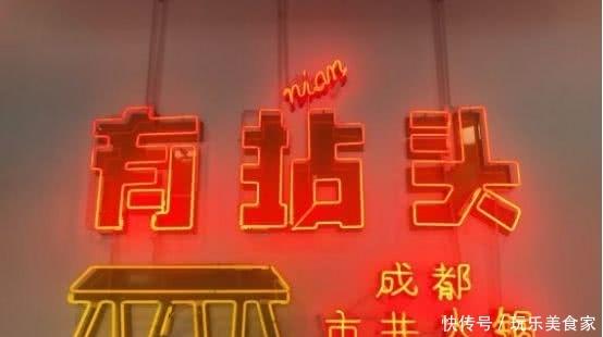 深圳好吃的川渝火锅店合集来啦!